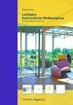 Leitfaden barrierefreier Wohnungsbau.