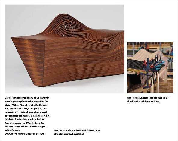 innovativer m belbau medienservice holzhandwerk. Black Bedroom Furniture Sets. Home Design Ideas